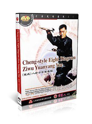 Cheng Style Ba Gua Bagua Zhang - 8 Diagram Ziwu Yuanyang Yue by Liu Jingru DVD