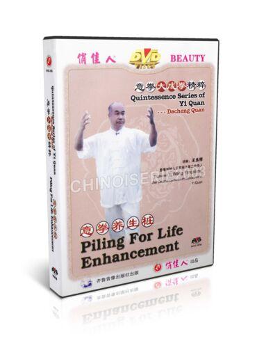 как выглядит Литература по боевым искусствам Martial Arts Quintessence Series of Yi Quan Da Cheng Quan - Wang Yongxiang 3DVDs фото