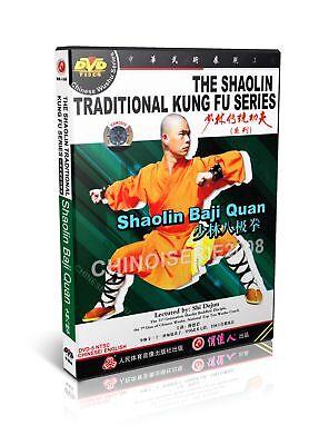 Shao Lin Traditional Kungfu Series - Shaolin Baji Quan by Shi Dejun DVD