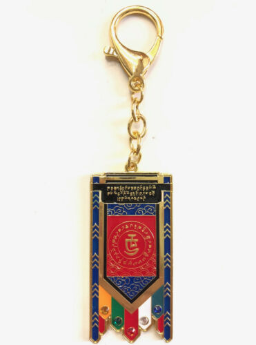 2020 Feng Shui Victory Banner Amulet Keychain
