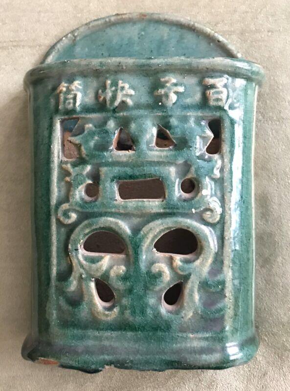 Chinese Green Monochrome Glazed Pottery Chopstick Wall Holder