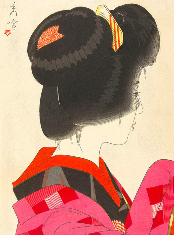 Japan Japanese Geisha Girl Asian Asia Vintage Travel Advertisement Art Poster