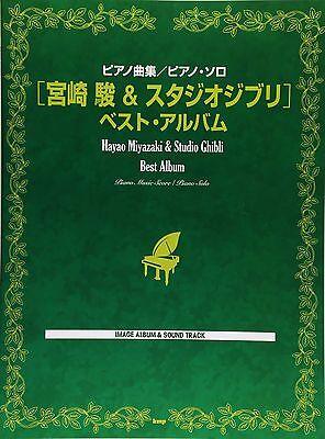 Piano Solo Japanese Music Book Hayao Miyazaki & Studio Ghibli Best