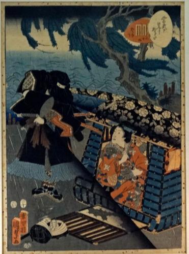 Antique Japanese Woodblock Print Nicely Framed Signed Samurai Guarding Empress