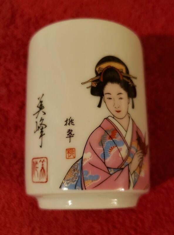 Beautiful Vintage Japanese Geisha Women Saki bottle & 6 cup set