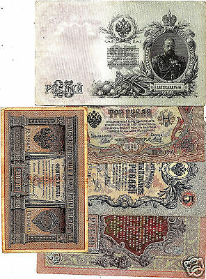 Russia imperia  1, 3, 5, 10, 25 rubles 1898 1905 1909 Tzar Nikolay II banknotes