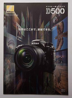 Nikon D500 Japanese Catalog Feb. 2015