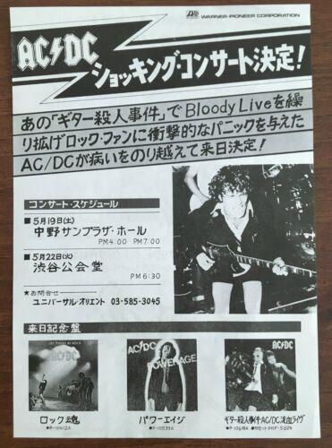 Near mint! $0 ship! AC/DC Japan PROMO flyer MINI poster 1979 tour BAD COMPANY