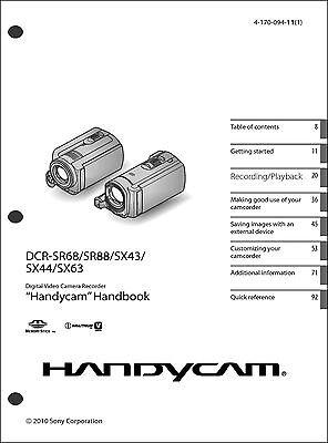 Инструкции и руководства Sony DCR-SR68 DCR-SR88