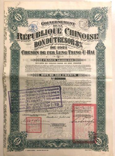 Republic of China Lung Tsing U Hai Railway Bond 1921 8% Uncancelled