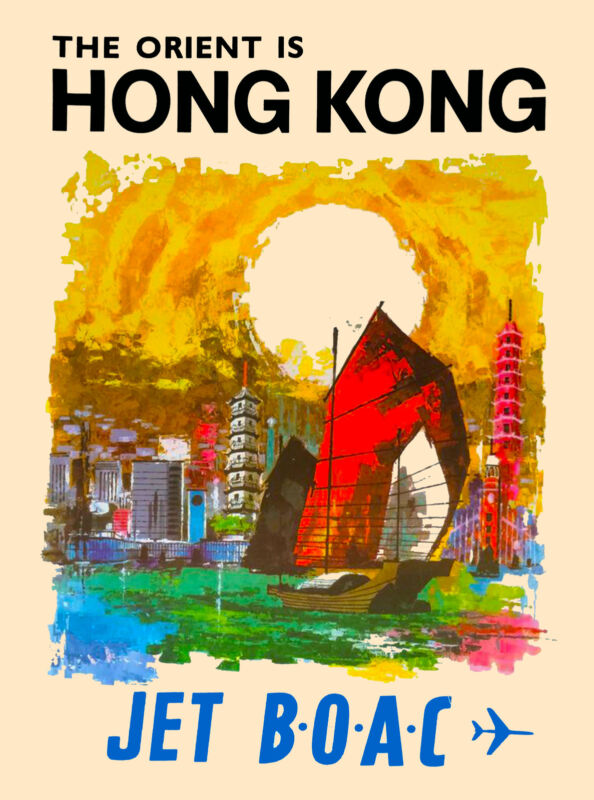 Hong Kong Orient China Chinese Asia Asian Vintage Travel Advertisement Poster