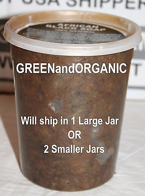 Authentic 2 POUND Jar Virgin African Black Soap ORGANIC Natural RAW Paste 32oz Paste 32 Oz Jar