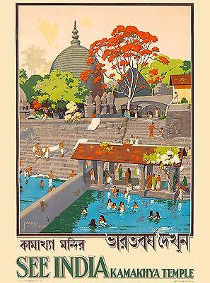 See India Kamakhya Temple Guwahati Vintage Travel Advertisement Art Poster