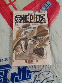 manga one piece language japanese