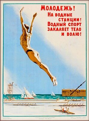 Russia Diving Rowing Vintage Russian USSR Travel Advertisement Art Poster Print