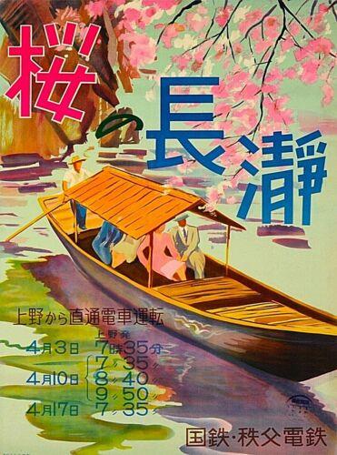 Japan River Boat Asia Japanese Vintage Travel Home Wall Decor Art Poster Print