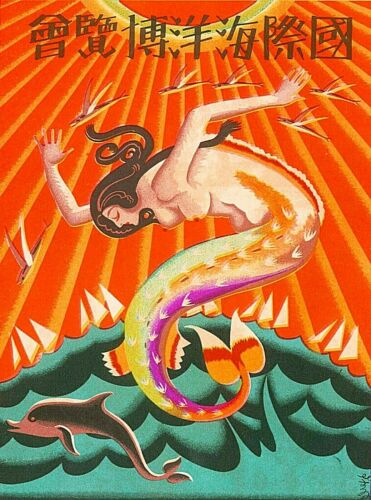 Japan Mermaid Asia Vintage Travel Wall Decor Advertisement Art Poster Print