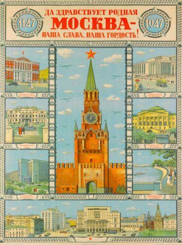 Mockba Moscow Russia Vintage Russian USSR Travel Advertisement Art Poster Print