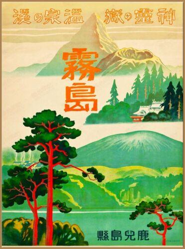 Japan Japanese Mt. Fuji Green Vintage Asia Travel Advertisement Poster Print
