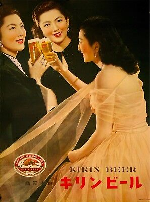 1950 Kirin Beer Vintage Asian Japanese Geisha Advertisement Art Poster Print