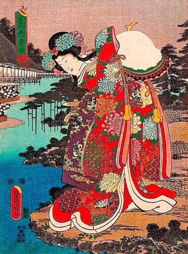 Geisha Japan Vintage Japanese Travel Home Wall Decor Advertisement Poster Print
