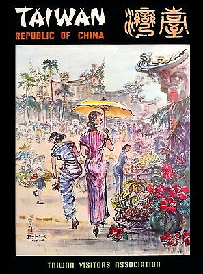 Taiwan Republic of China Vintage Asia Asian Travel Advertisement Poster Print