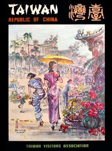 Taiwan Republic of China Vintage Asia Asian Travel Advertisement Poster Print