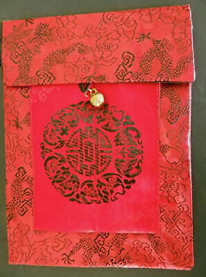 Traditional Chinese Purse Bag Red/Black Brocade. Pocket for Passport or Cell  Brocade Red Bag