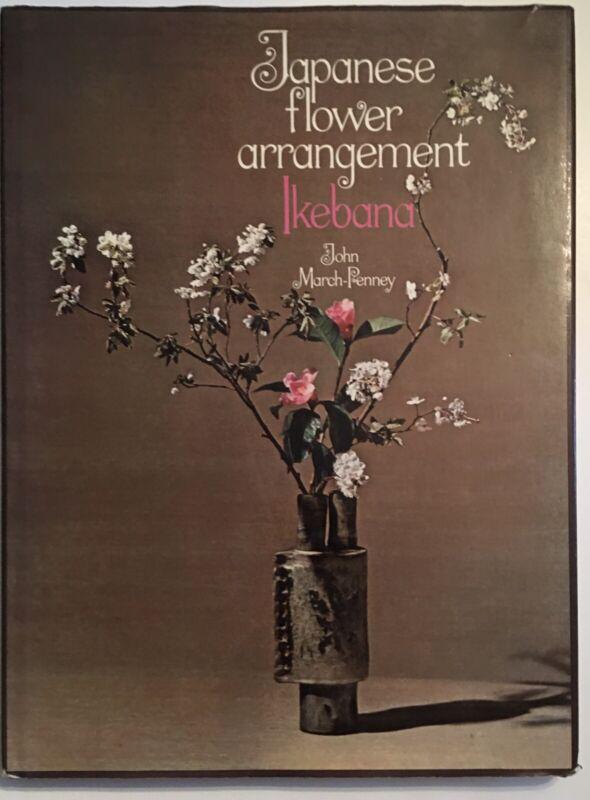 Vintage Japanese Flower Arrangement Ikebana Hardcover Book Asian Design