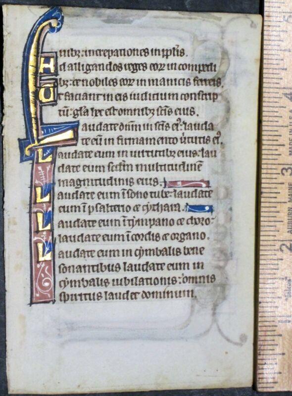 Illuminated medieval Psalter leaf, vellum, lg Gold, initials & border, c.1275