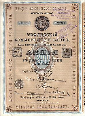 Russia Imperial Bond 1913 Bank Tiflis 200 roub issue 5