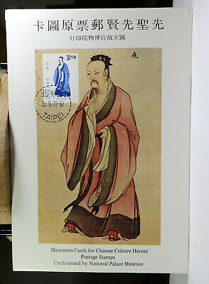 TAIWAN CHINA 4 MAXIMUM CARDS +STAMPS CHINESE CULTURE HEROES 1972 ORIG FOLDER NM