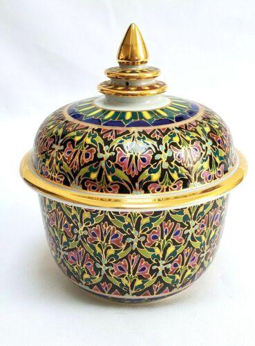 Thai Hand Painted BENJARONG Porcelain Jar Bowl with Lid Gold Tone Trim