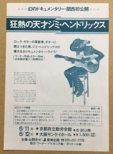 $0 ship! JIMI HENDRIX Japan PROMO flyer MINI poster 1979 movie event MORE LISTED