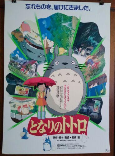 MY NEIGHBOR TOTORO Official B2 Japan Studio Ghibli Poster!!