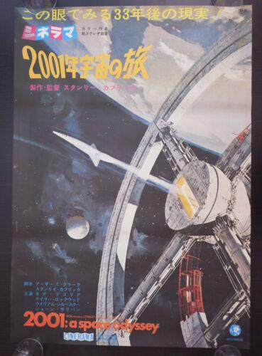 1968 Original 2001 A Space Odyssey JAPAN poster Cinerama Stanley Kubrick 1sheet