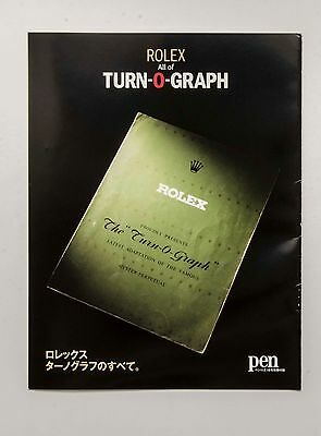 ROLEX ALL of TURN-O-GRAPH 16pages Booklet Japanese 2007 OYSTER PERPETUAL