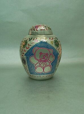 Cremation Brass Teddy Bear cremation urn