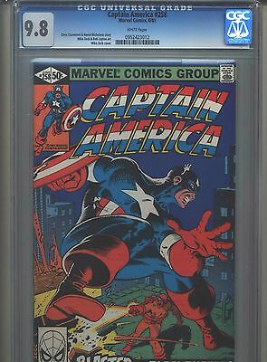Captain America #258 CGC 9.8 (1981) 1st First Blockbuster Highest Grade