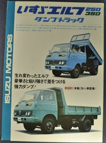 1971-1972 Isuzu Truck Brochure TLD 250 350 Dump Japanese Text Excellent Original