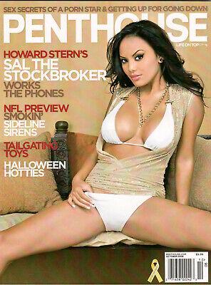 October Halloween (PENTHOUSE Magazine October 2008 Halloween Hottie Howard)