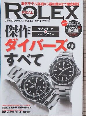All of Rolex Divers Japanese Magazine 2015 SUBNARINER SEA-DWELLER Antique Model