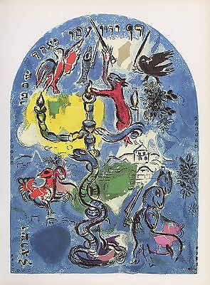 """1988 Vintage MARC CHAGALL /""""TRIBE OF BENJAMIN/"""" FINAL MODEL COLOR Print Lithograph"""
