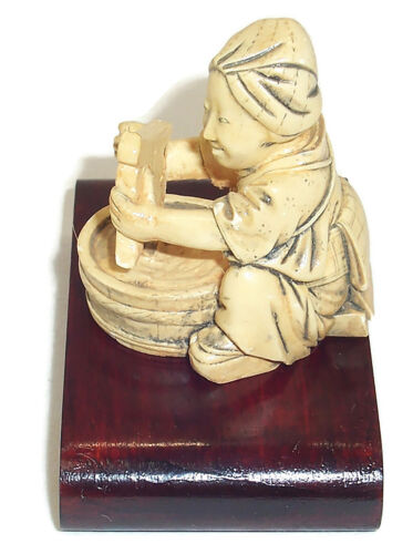 Peabody Essex Museum Replica NETSUKE WASHER WOMAN, Hand Carved Resin, Wood Stand