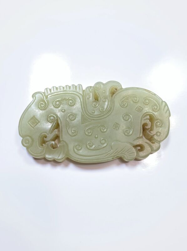 Chinese Antique Jade Reticulated Horse Dragon Fish Plaque 18TH Century