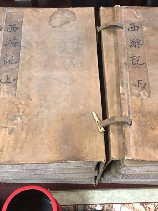 Chinese Antique Monkey King Story Book Set 中国古董西游記