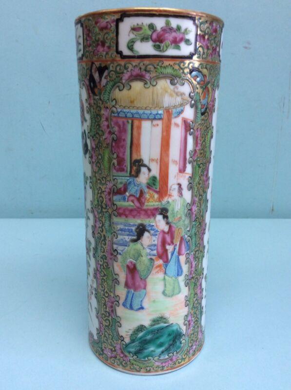 "Chinese Rose Medallion Brush Pot 8 7/8"" Tall"