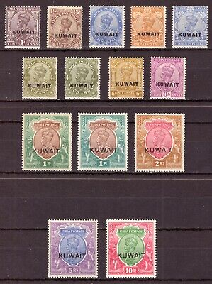 Kuwait: KGV (1923/24)  Wmk Single Star - Values to 10r - Unmounted Mint.