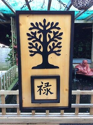 Handcrafted Oriental Prosperity Tree Hanging Sign Garden/Koi/Patio-NATURAL/BLACK