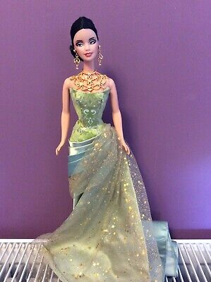 2002 Exotic Beauty Barbie Collector Edition - DOLL ONLY